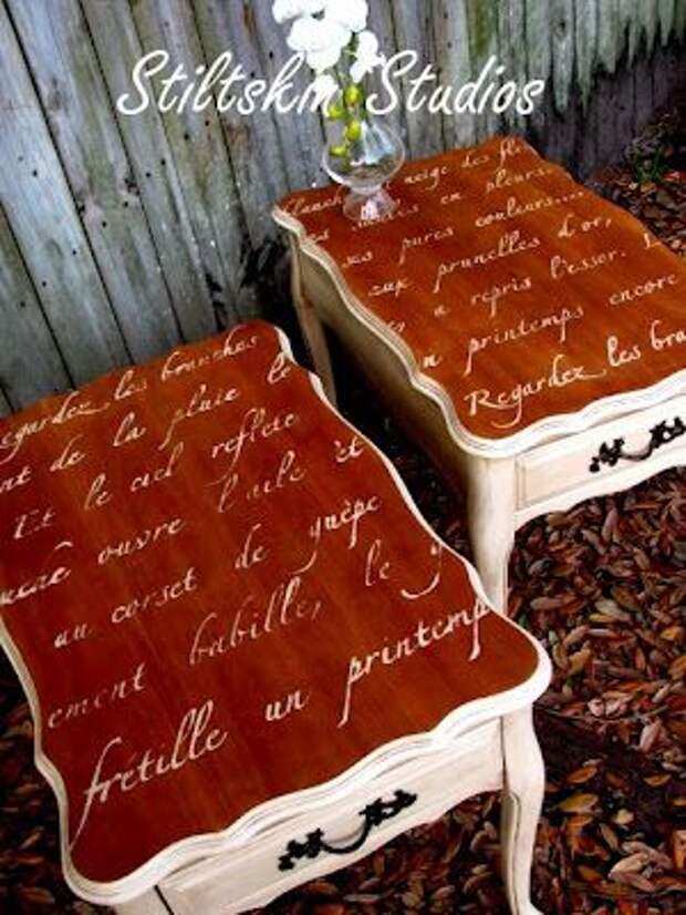 столики окрашены краской мел