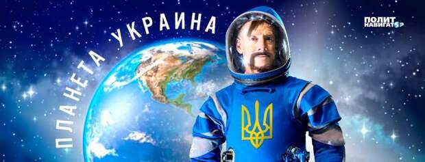 После Кубани Украина замахнется на Курск, Сибирь, Марс и Сатурн