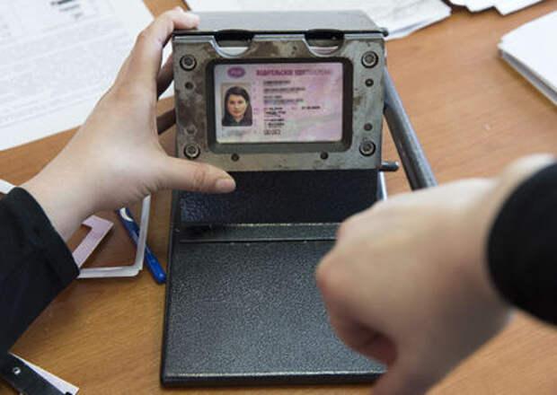 В водительские права хотят встроить электронные чипы