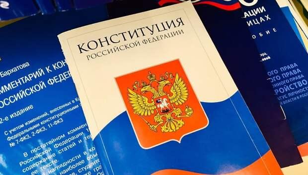 Воробьев: Нужно максимально безопасно организовать голосование по поправкам в Конституцию