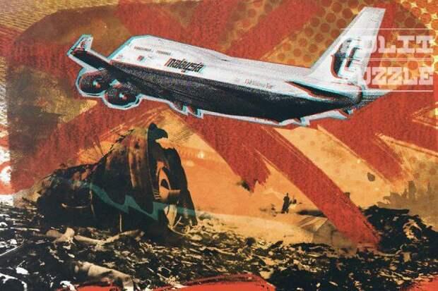 Обычный прессовщик мусора поставил под сомнение все расследование Запада в деле MH17