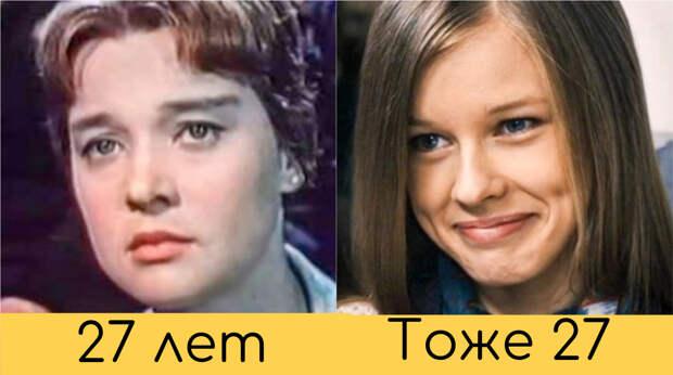 16 фото советских и современных актрис в одном и том же возрасте