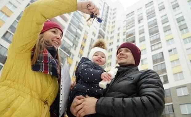 В России для семей с детьми расширят ипотечные льготы