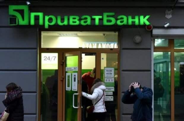 Голые украинцы берут кредиты в «Приватбанке» без очереди (ВИДЕО)