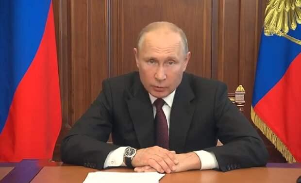 Путин предложил повысить ставку НДФЛ до 15% и направить деньги на лечение детей