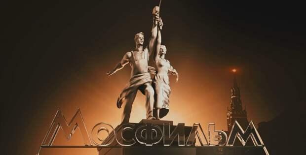 «Мосфильм» запустит свой телеканал