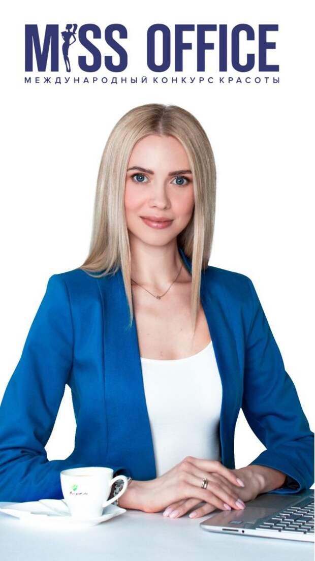 Москвичка Анастасия Рыбакова принимает участие в уникальном конкурсе красоты