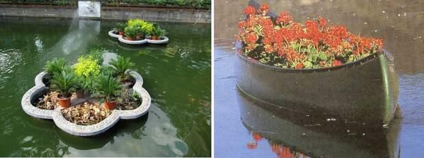 Плавучие подставки для горшков с цветами