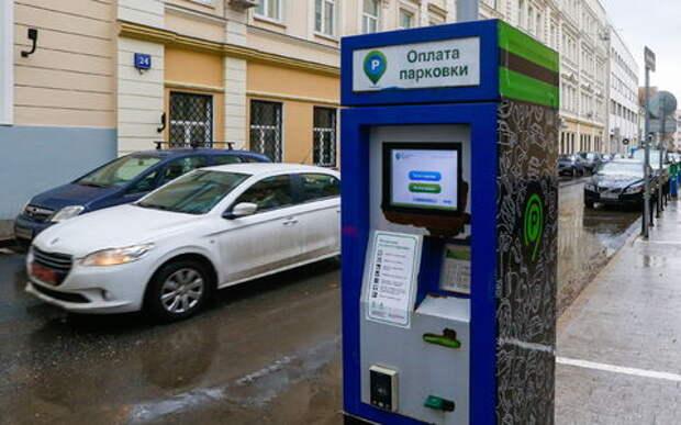 12,6 млрд рублей водители отдали за парковку в Москве (в среднем - по 40 руб. в месяц)