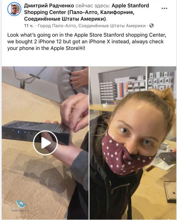 Бирюльки №617. Как в Apple Store подменяют iPhone и зачем