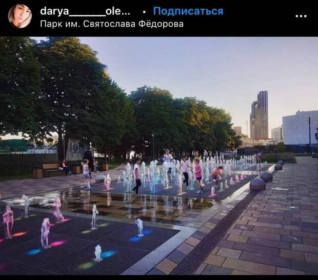 Фото дня: купание в фонтане парка имени Федорова