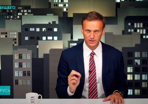 Навальному доверили сортировать российских чиновников на плохих и хороших