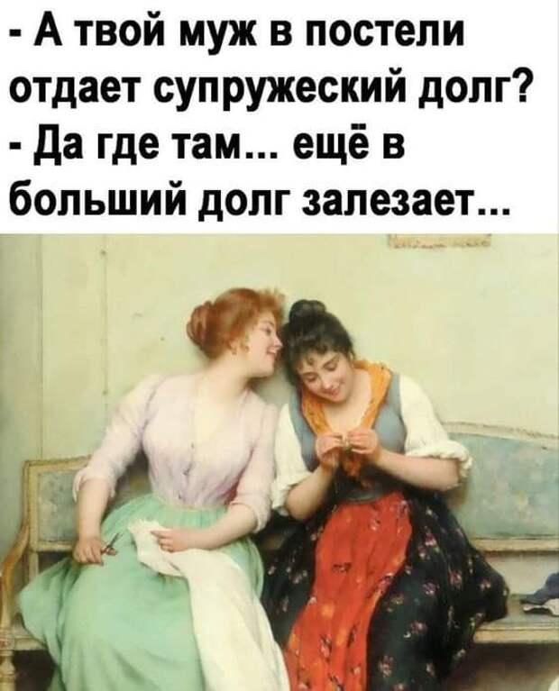 Не успели сегодня сделать комплимент женщине? Не расстраивайтесь...