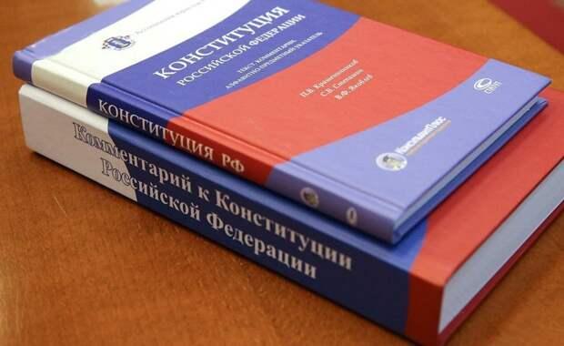 Обновленная Конституция РФ нанесет мощный удар по извращенцам