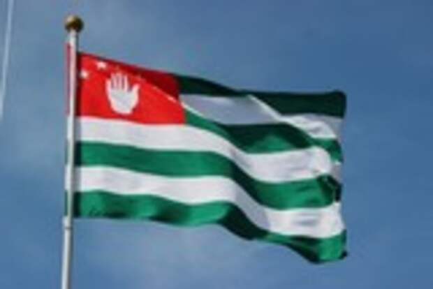 Исполняющим обязанности президента Абхазии назначен премьер-министр республики