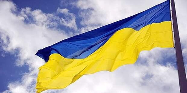 Что и требовалось доказать: Украину назвали опаснейшей страной в мире
