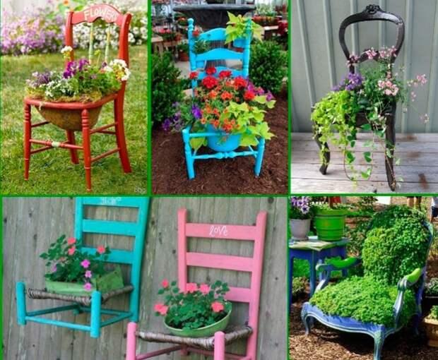 Клумбы и подставки для цветов из старых стульев.