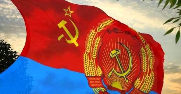 Назад в УССР?