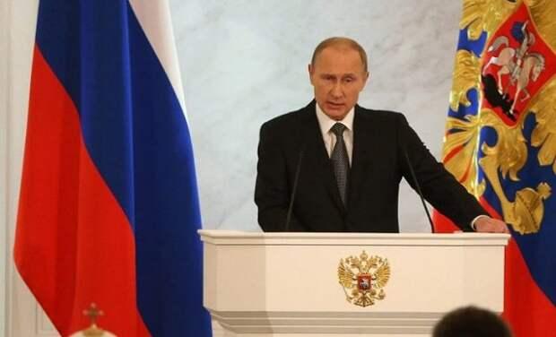 Putin_poslanie