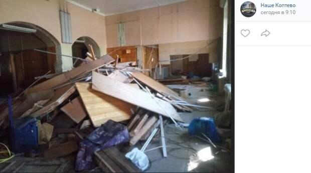 Фото дня: ремонт почты на улице Космонавта Волкова начался