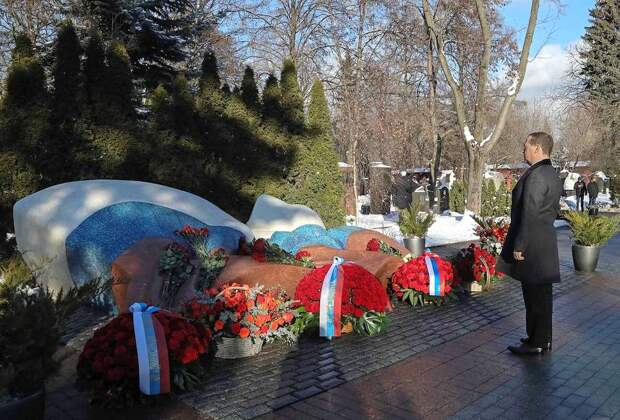 Памятные мероприятия к 90-летию со дня рождения Ельцина прошли в Москве и Екатеринбурге