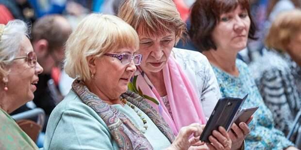 В центр социального обслуживания на Дубнинской вернулась зумба