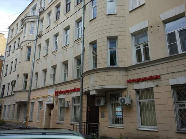 В Москве сдается в аренду подвал в доме начала XX века