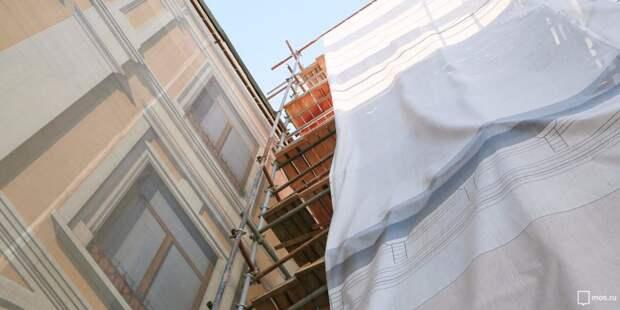 Здание детской поликлиники на Полярной введут до конца года