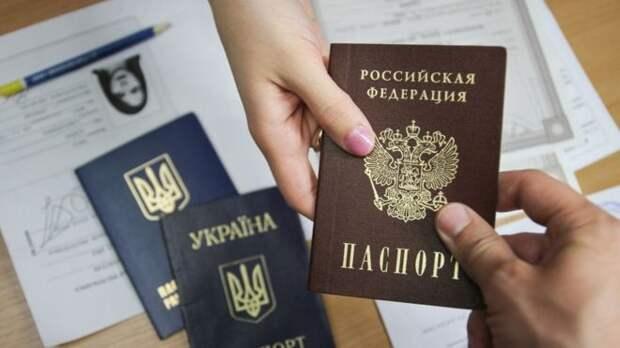Совет ЕС не станет обсуждать санкции против России из-за начала выдачи паспортов на Донбассе