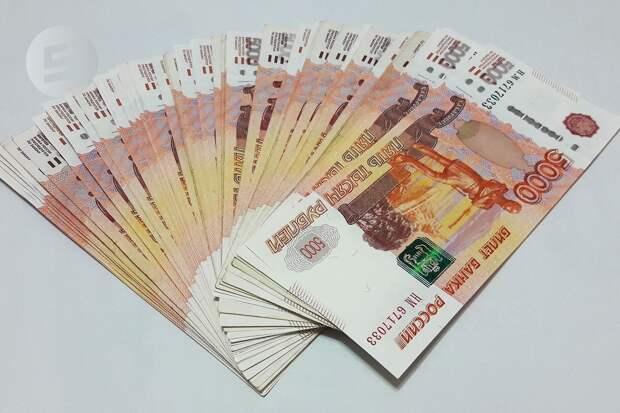Количество фальшивых купюр снизилось в Удмуртии на 22,6%