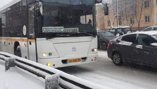 В «Мострансавто» назвали причину, по которой из автобуса пришлось высадить подольчан