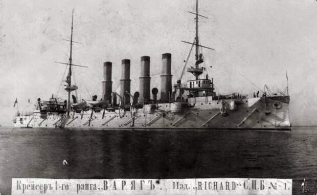 """Крейсер """"Варяг"""". Бой у Чемульпо 27 января 1904 года. Части 10,11"""