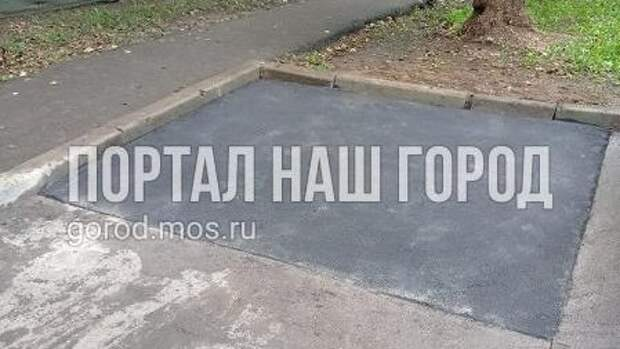 Парковку в Новохорошёвском проезде привели в порядок