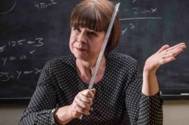 Луцкий учитель заставил школьниц раздеться