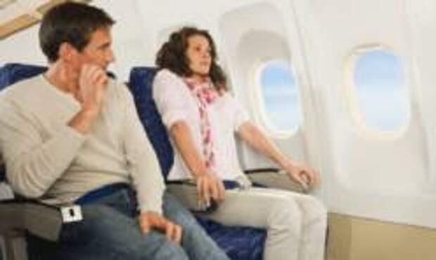 Как побороть аэрофобию