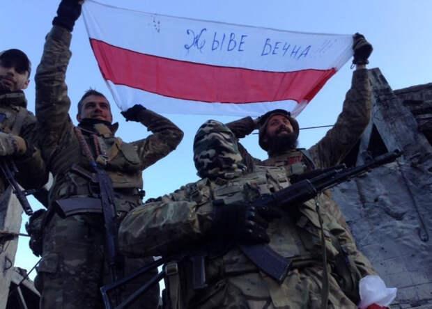 Белорусские нацисты, экстремисты и джихадисты против Донбасса