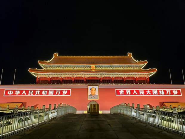 Китай, Россия и немного американских заблуждений