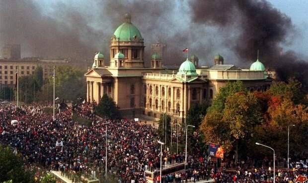 Белградская осень – 2000: воспоминание о будущем
