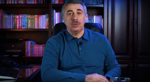 Комаровский назвал действенный способ укрепить иммунитет