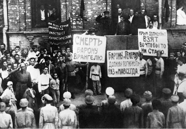 Почему большевики после революции называли Крым Тавридой
