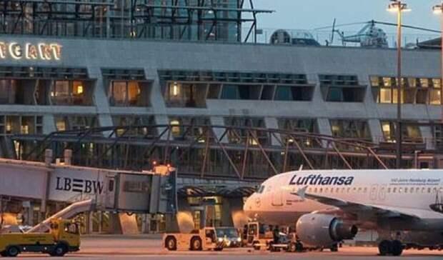 Реализацию авиатоплива начала «Роснефть» ваэропорту Штутгарта