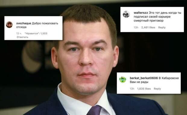 8 главных фактов о Михаиле Дегтяреве, который возглавит Хабаровский край