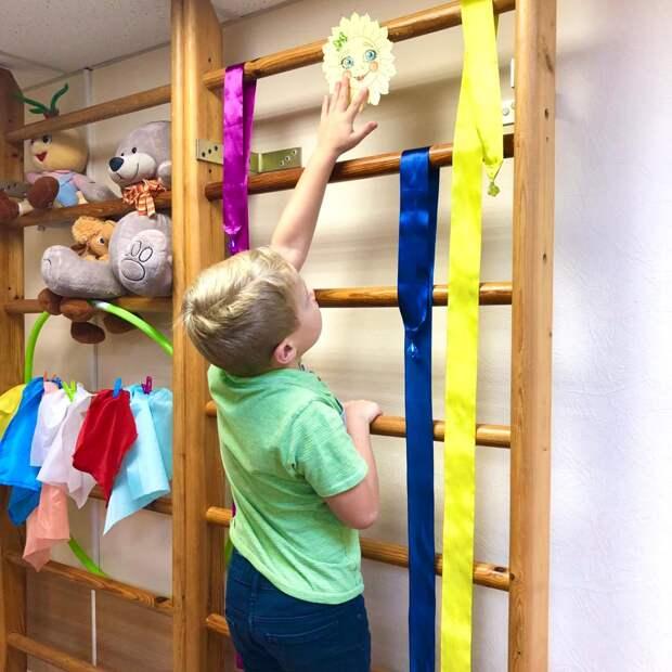 В отделении детской реабилитации на Палехской есть «Лесенка на солнышко»