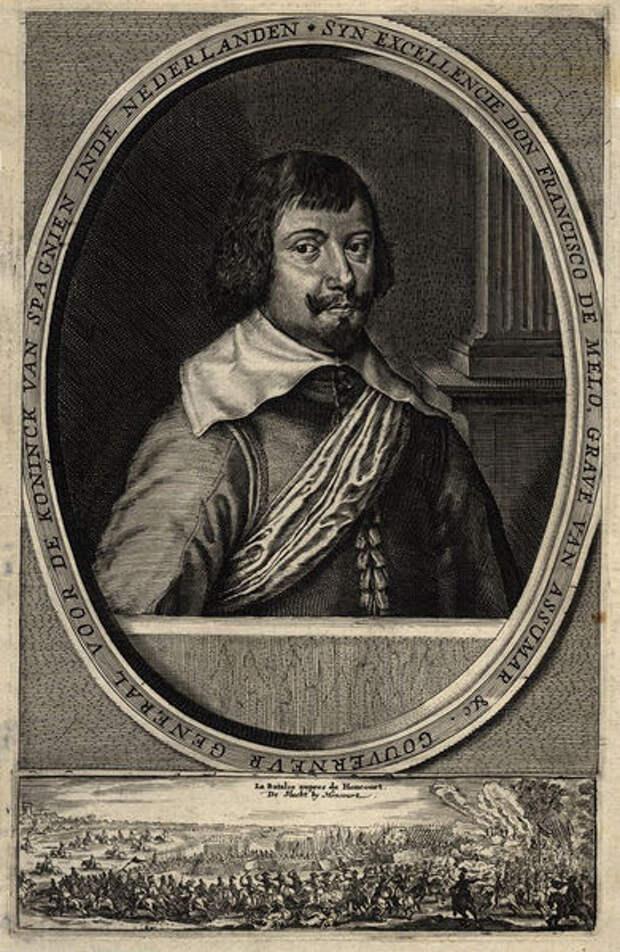 Франсиско де Мело.
