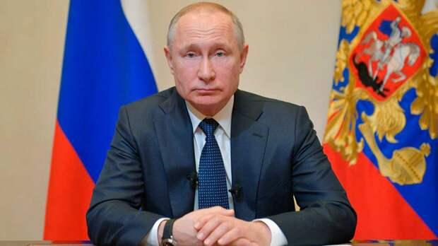 Президент РФ Путин объявил о переходе к самоизоляции