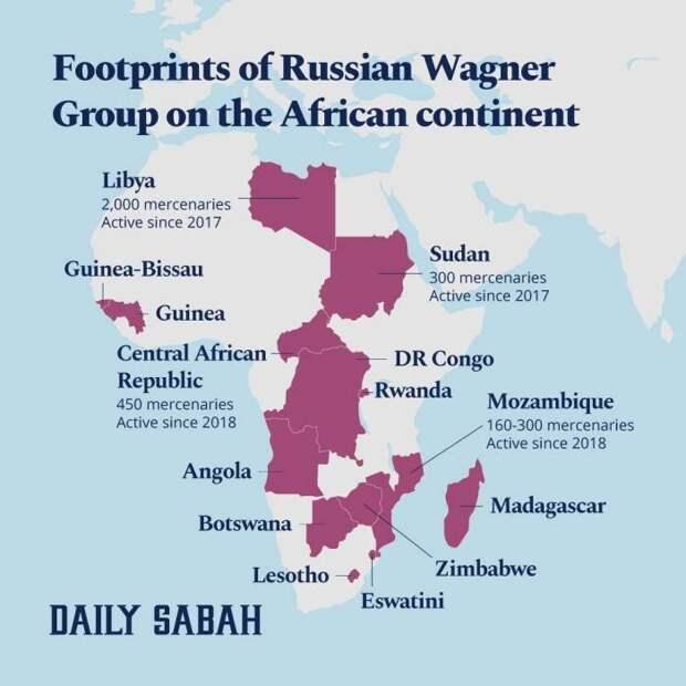 Турецкие СМИ: «Вагнер» действует уже в 14 странах Африки