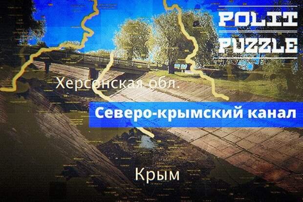 В Крыму обнаружили запасы воды, которые Украина не сможет отобрать