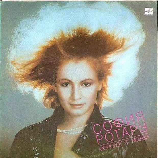 """Самые """"убойные"""" обложки виниловых пластинок конца 80-х - начала 90-х винил, музыка, обложки, певцы, пластинка, подборка, прикол"""