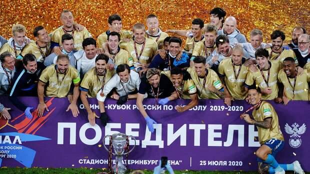 «Зенит» обошел «Спартак» по числу побед в Кубке России
