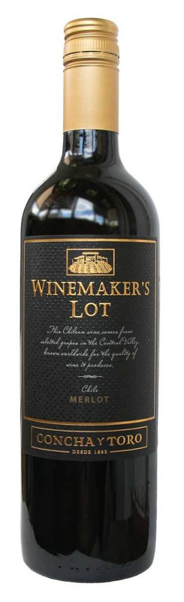 Сомелье советует 6 нормальных вин из «Пятерочки», которые стоят не дороже 600 рублей